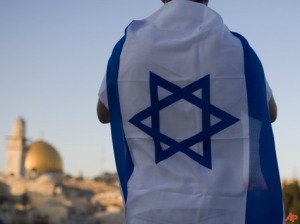 israeli-flag-worn-ap